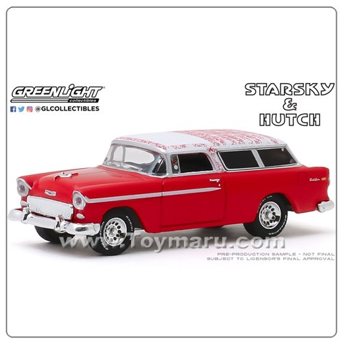 GREENLIGHT HOLLYWOOD 1/64 Starsky and Hutch (TV Series 1975-79)-1955 쉐보레 노마드